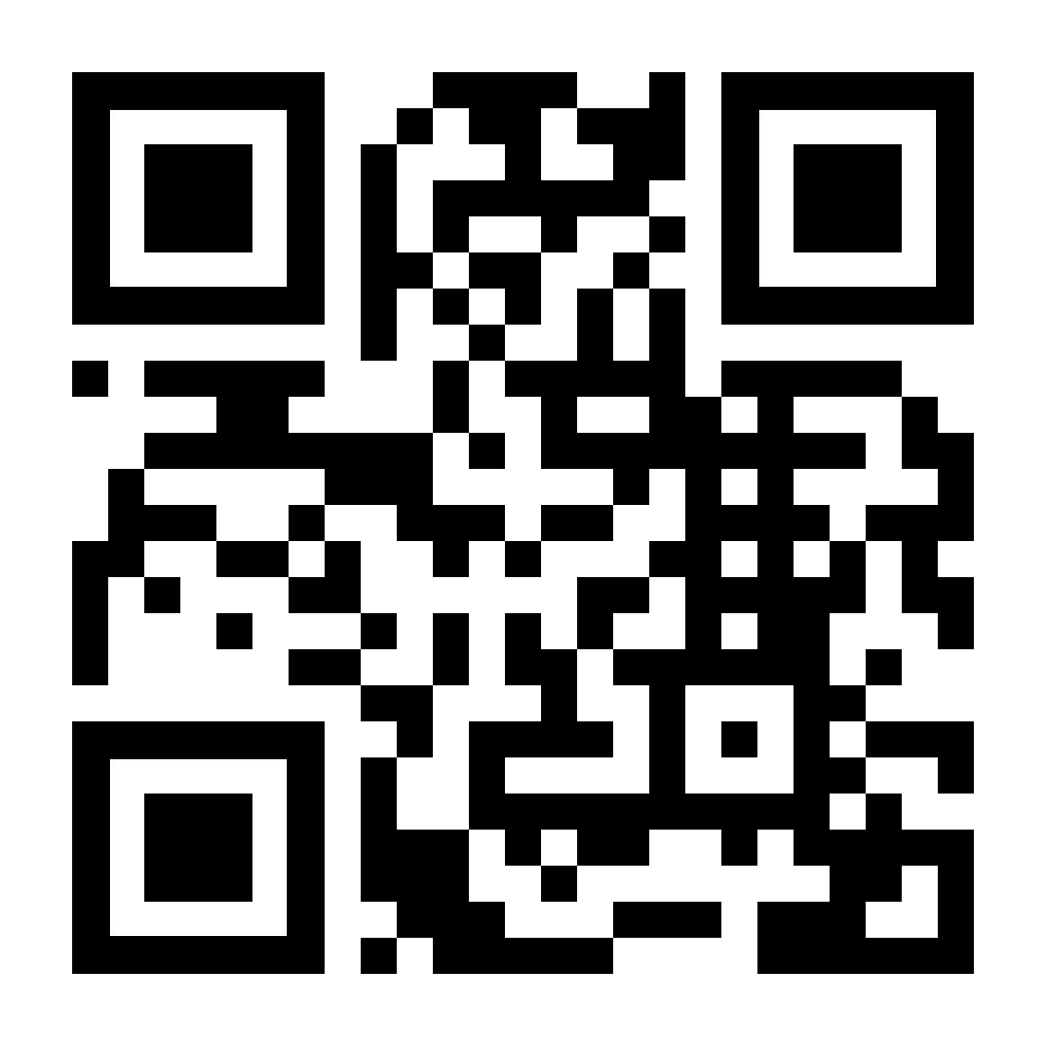 Drive Line QR Code